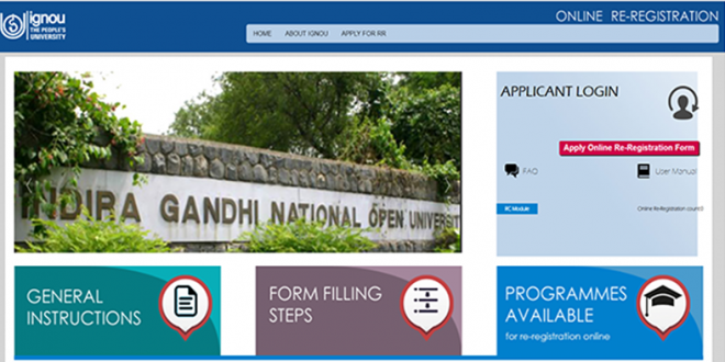 Ignou July 2019 Re-registration date extended till 14th August