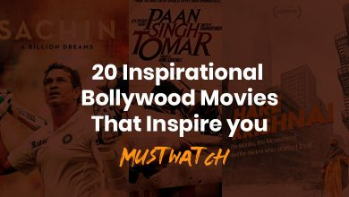 Photo of Top 20 Inspirational Movies: Watch Movie that Inspire you
