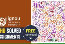 Ignou MHD (MA Hindi) Solved Assignments Free