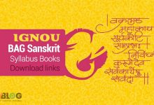 Photo of Ignou BAG Sanskrit Books- Download Syllabus, Books & More Here
