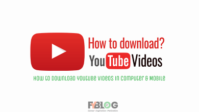 Photo of How to download youtube videos- 5 easy options to save youtube videos