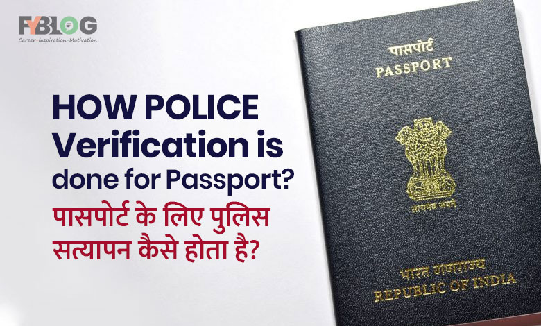 Police Verification process for Passport